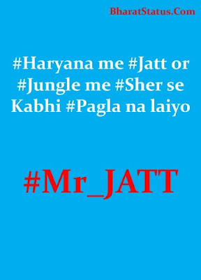 Haryanvi Status