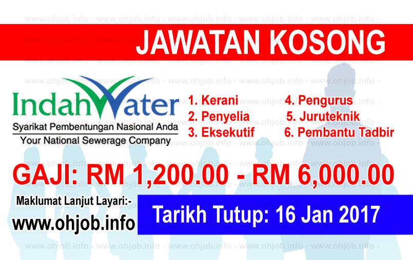 Jawatan Kerja Kosong Indah Water Konsortium (IWK) logo www.ohjob.info januari 2017