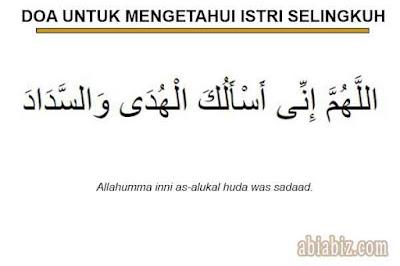 doa untuk mengetahui istri selingkuh