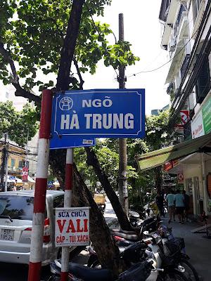 ハノイ Hà Trung(ハーチュン)通り
