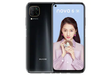 huawei-nova-7i-rumoured-on-price-and-On price-and-Specifications-Features