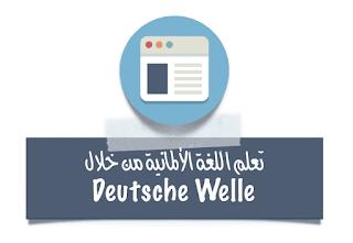 Deutsch online lernen - Teil 04: Deutsch lernen mit XXL Deutsche Welle