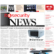 IT&Security News #41 | ProSystem News