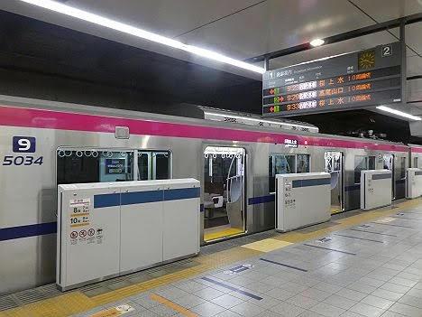 京王電鉄 各停 桜上水行き10 5000系