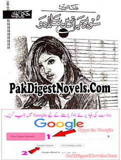 Suno December Inhain Mila Do (Complete Novel) By Falak Tanveer Free Download Pdf