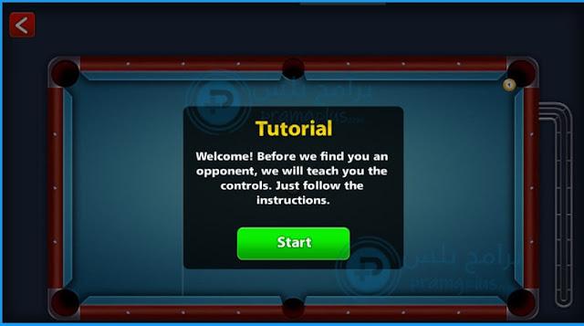 تعليمات لعب لعبة بلياردو 8