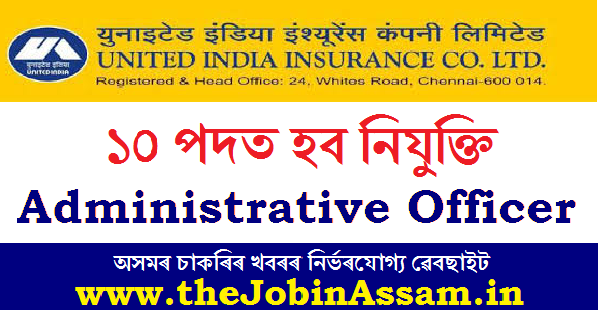 United India Insurance Co. Ltd Recruitment 2020: Apply Online For 10 Administrative Officer