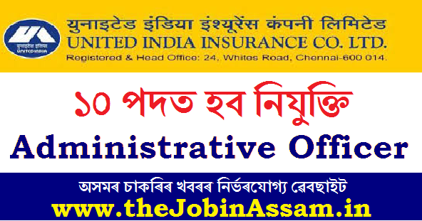 United India Insurance Co. Ltd Recruitment 2020: Apply ...