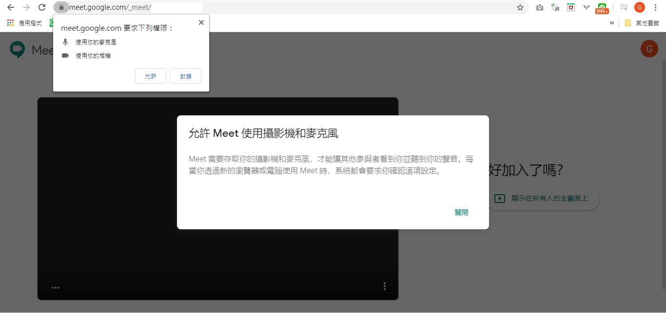 Taiwan Gordon Cheng 的部落格