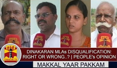 Dinakaran MLAs Disqualification : Right or Wrong..? | People's Opinion | Thanthi Tv