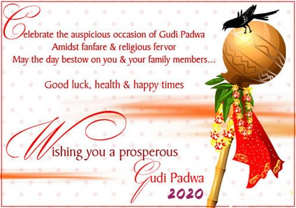 gudi padwa wishes with message