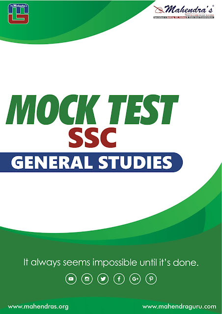 100 Most Expected GS Questions For SSC CGL | CPO Exam : 09.07.18