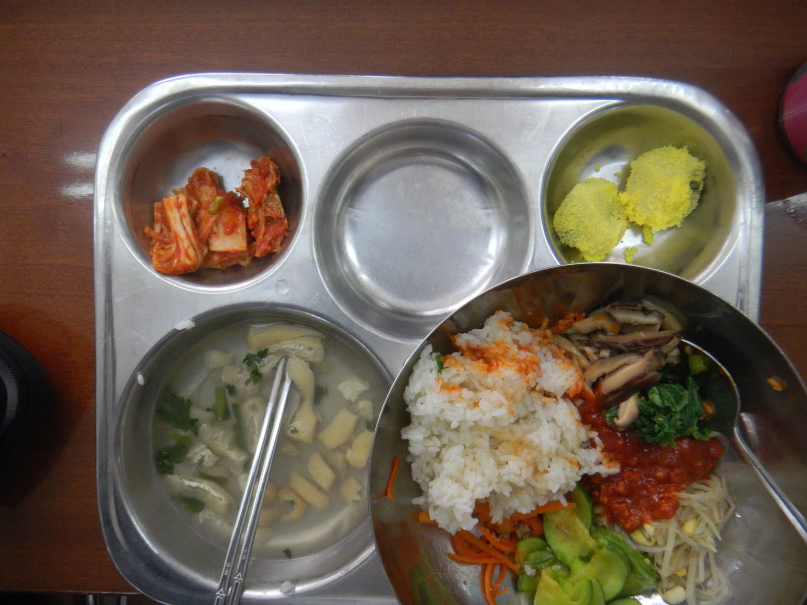 Kimchi and Me: Adventures From the Future: Korean School ...