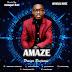 Gospel: Praiser Benjamin - Amaze (Lyrics)