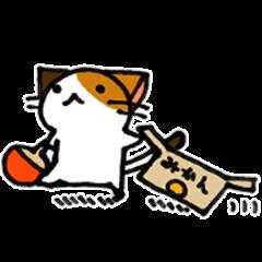 Orange-Cardboard cat