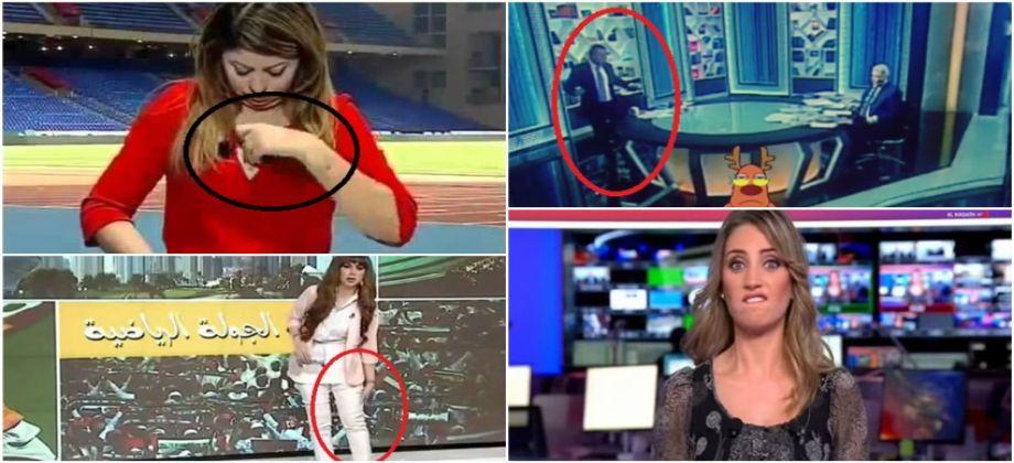 7 فضائح للإعلاميين في الفواصل.. أحدهم «رقص» وأخرى قامت بحركة «غير لائقة»