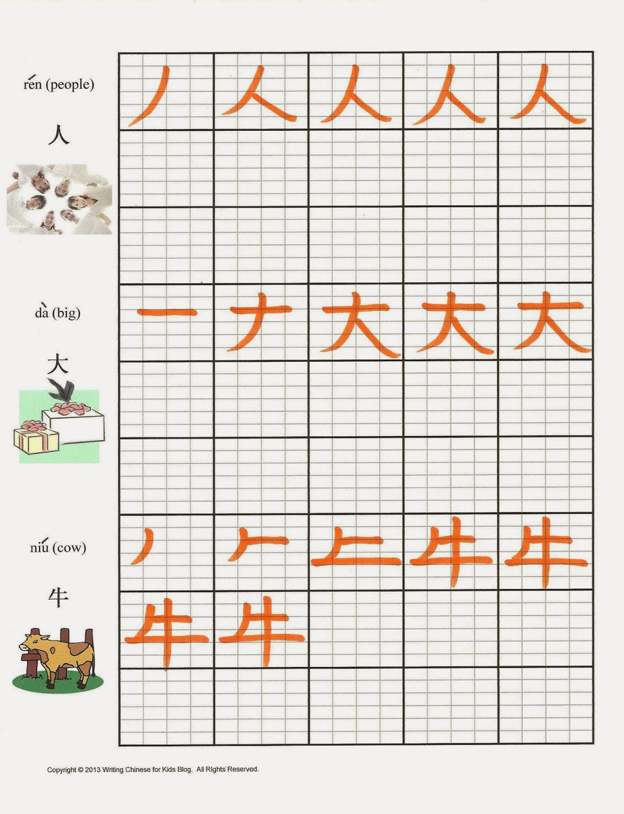 Writing Chinese For Kids Lesson 5