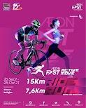 AEON Fast Active Move Virtual Challenge • 2021