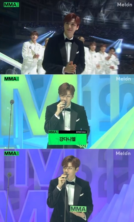 Kang Daniel thanked his fans for their new start and Best Music Video Awards at 2019 MMA!