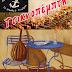 Ηγουμενίτσα: Τσικνοπέμπτη με ζωντανή μουσική στο μεζεδοπωλείο το Παλιό Λιμάνι