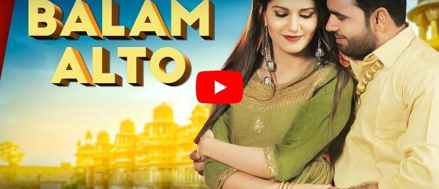 बलम अल्टो (Balam Alto) Sapna Choudhary lyrics in hindi