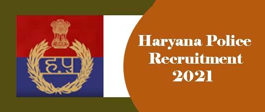 हरियाणा पुलिस कांस्टेबल भर्ती 2020-2021 : Haryana Police Recruitment Online Form 2020-2021
