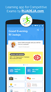 learning app for competitive exams gujarati