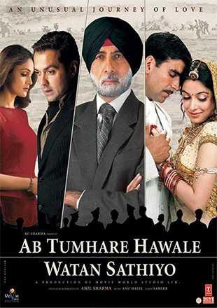 Ab Tumhare Hawale Watan Saathiyo 2004 Full Hindi Movie Download HDRip 720p