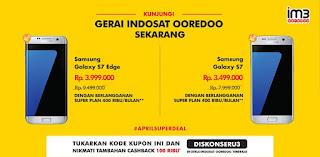 Harga Spesial Galaxy S7 dan S7 edge di Gerai Indosat