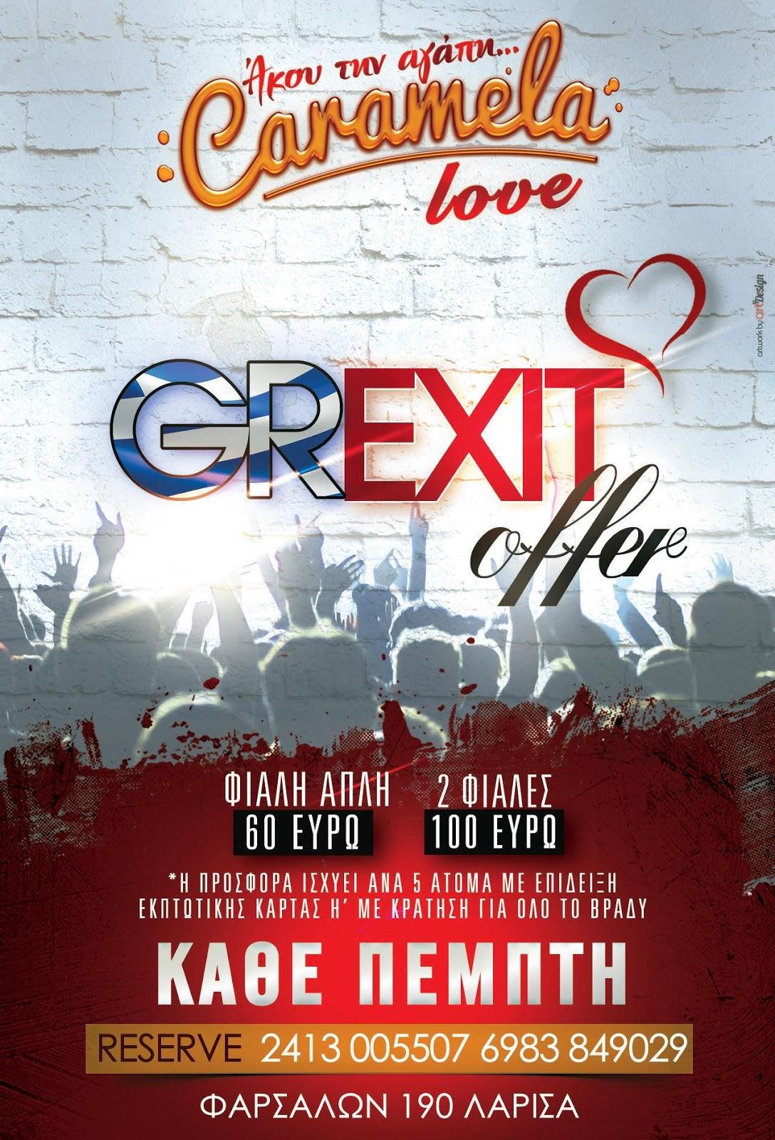 GREXIT offer Nights τις Πέμπτες στο Caramela Love!
