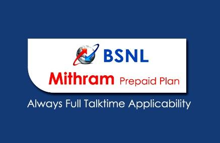BSNL Mithram Plan