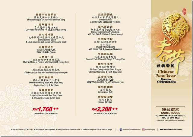 Chinese New Year Set Menu