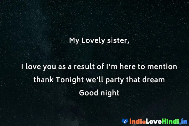 good night quotes for sister