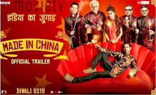 Made in china movie || Raajkumar and Mouni Roy