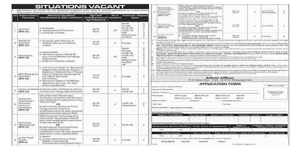 Latest P. O. Box 750, Public Sector Organization Jobs 2020   Multiple Jobs