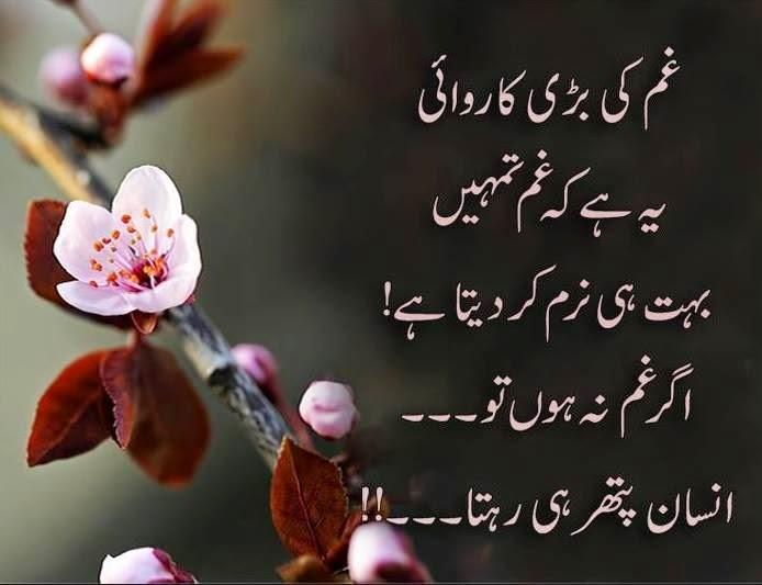 Aqwal-e-Zaren: Ghum ki bari karwai ye hai keh ghum tumhein bohat he