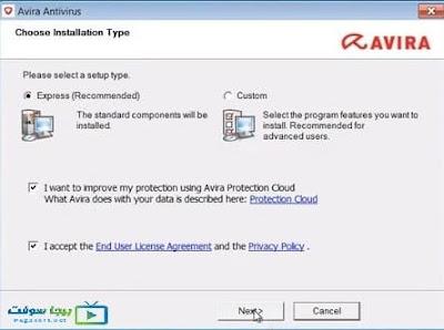 تحميل برنامج افيرا من الموقع الرسمي