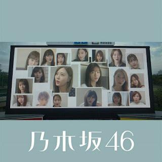 Nogizaka46 - Sekaijuu no Rinjin yo
