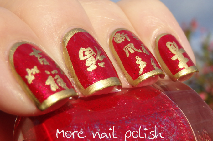 Lacquistry - Chinese New Year ~ More Nail Polish