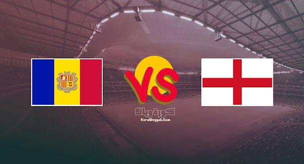 نتيجة مباراة إنجلترا وأندورا اليوم 5 سبتمبر 2021 في تصفيات أوروبا المؤهلة لكأس العالم 2022
