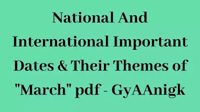 National And International Important Dates & Their Themes of March in Hindi pdf - GyAAnigk