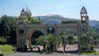 Kampung Gajah Wonderland (Bandung)