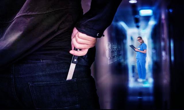 مستشفى المنجي سليم : منحرف يطارد طبيبة بسكين