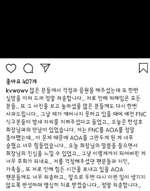 [THEQOO] Kwon Mina intihar teşebbüsünden sonra Instagram gönderisi attı
