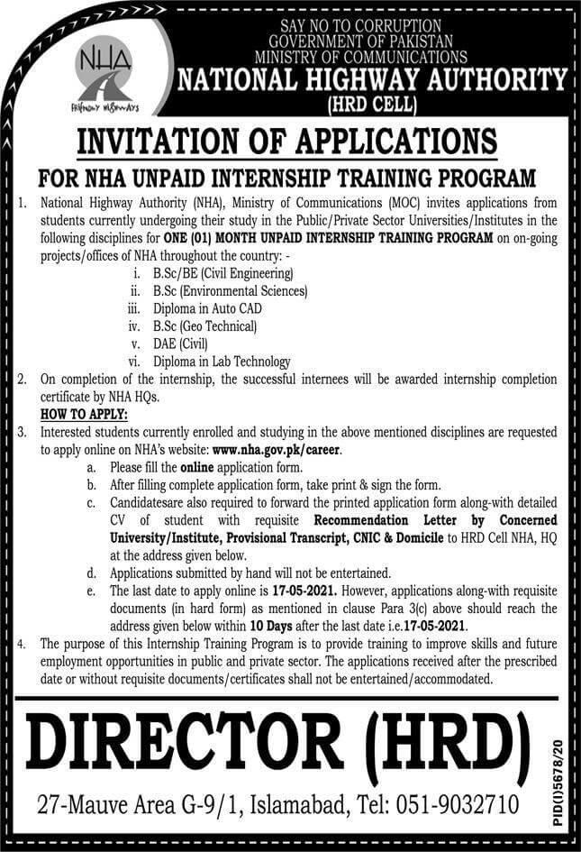 National Highway Authority (NHA) Internship 2021 - NHA Internship 2021 Advertisement - NHA Internship Program 2021
