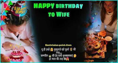 Best_Birthday_Shayari_and_Quotes_in_Hindi