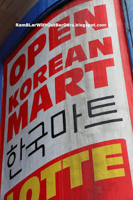 Korean Shop poster, Tanjong Pagar Road, Singapore