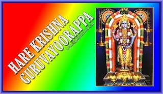 Hare Krishna Guruvayoorappa