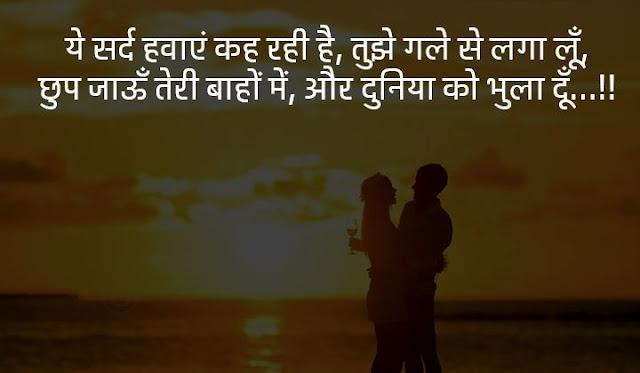 cute romantic status for facebook