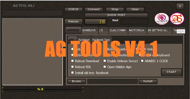 تحميل أداة AG Android Tools V4.1 اخر إصدار مجانا